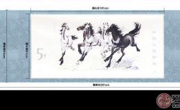 奔马丝绸邮票收藏鉴赏