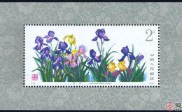 邮票小型张激情电影价值在哪里