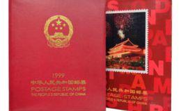 投资收藏99年邮票年册价格是多少