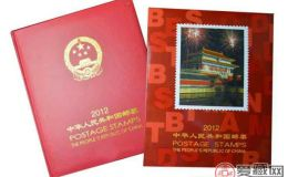 2012年邮票年册价格及市场前景