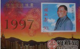 香港回归纪念邮票意义重大