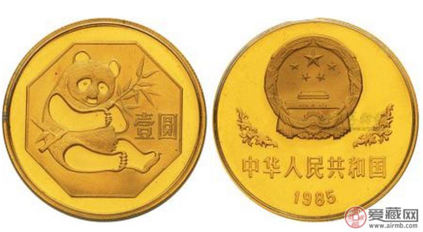 激情电影珍品85年熊猫铜币