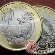 乙未十元羊币的收藏与投资