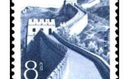 祖国风光邮票---万里长城八分邮票