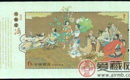 邮票收藏之八仙过海小型张邮票