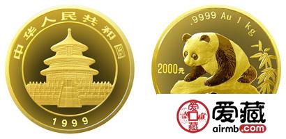 1999版熊猫激情乱伦(精)