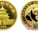 1988年版1/20盎司熊猫金币(精)