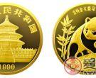 1990年版1/4盎司熊猫金币