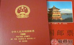 98年邮票年册价格和收藏须知