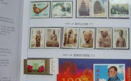 97年邮票年册价格和纪念价值