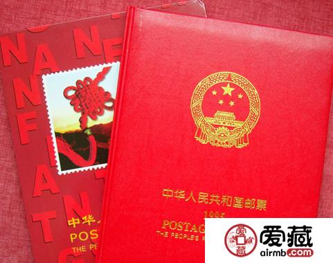 1995年邮票年册价格