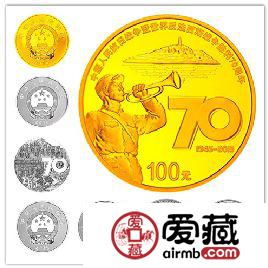 流通纪念币抗战七十周年纪念意义远大于收藏价值