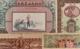 收藏民国钱币,你看中了吗?