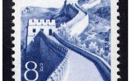 万里长城8分邮票介绍