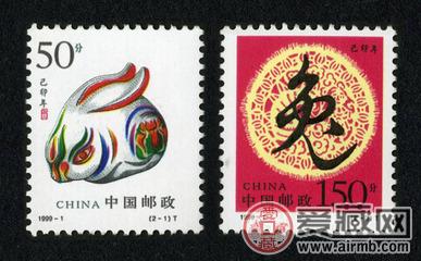 爱藏网首页 邮票 十二生肖邮票     生肖 邮票每张都会有一个主题图案
