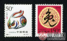 有趣的生肖郵票吸引了誰