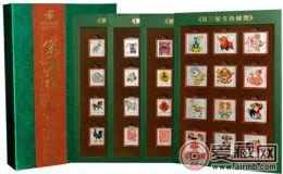 第一二三轮生肖邮票大全套收藏意义