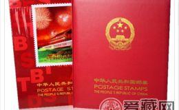 1992年邮票年册价格