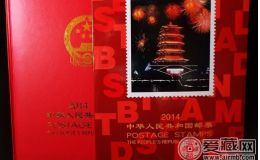 14年邮票年册价格