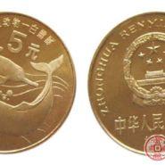 珍稀动物白鳍豚纪念币增值明显