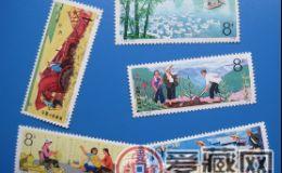 极具特色的新中国邮票jt邮票