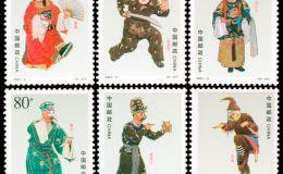值得收藏的编年邮票中的精品