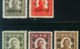 民国欠资邮票的种类