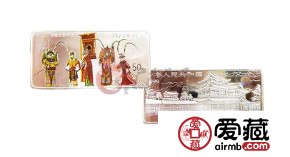 杨门女将5盎司彩银币历史艺术激情小说价值兼具