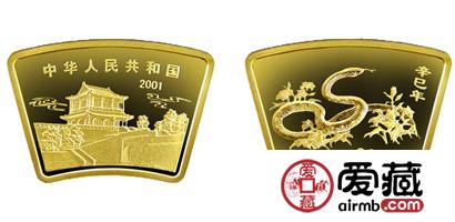 生肖蛇年金币(扇形)