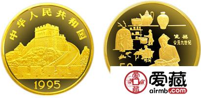 中国古代科技发明发现第(4)组纪念激情乱伦:瓷器
