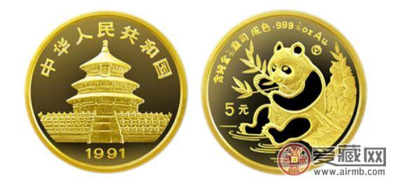 1991年版1/20盎司熊猫金币(精)