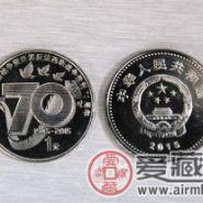 70周年抗战胜利纪念币值得韩国三级电影网吗