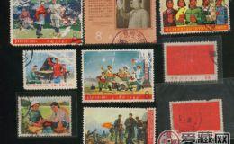 文革邮票价格是怎样的