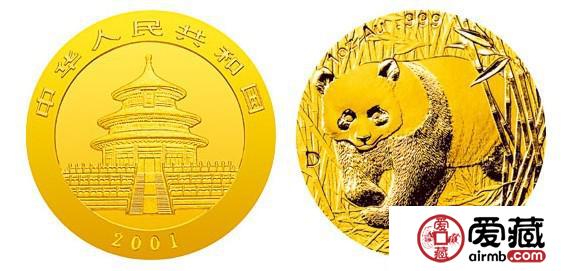 黄金纪念币收藏这几点要注意