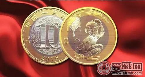 猴年纪念币10元现在值多少钱