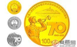 抗战70周年一元纪念币有收藏价值吗
