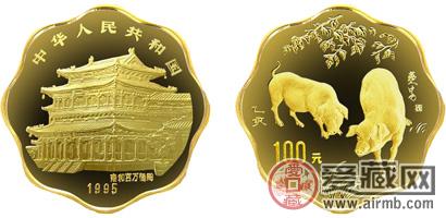 中国乙亥(猪)年生肖纪念金币(梅花形)
