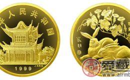 中国已卯(兔)年生肖金币