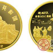 中国古代科技发明发现第(1)组纪念金币:地动仪