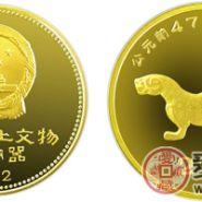 出土文件(青铜器)第(2)组纪念金币:虎符