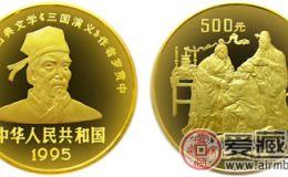 中国古典文学名著《三国演义》第(1)组金币:桃园三结义