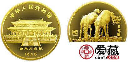 中国庚午(马)年生肖金币:5盎司金币