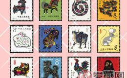 为什么生肖邮票回收价格有高有低