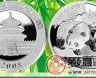 2008年1公斤熊猫银币收藏分析