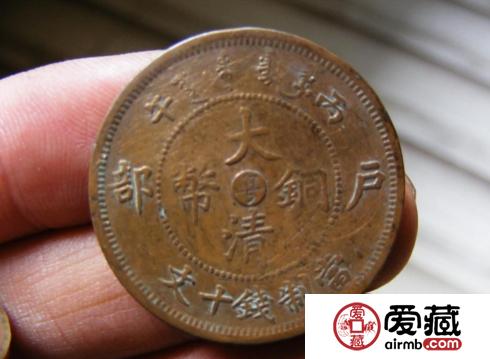 大清铜币的价格暴涨的秘密