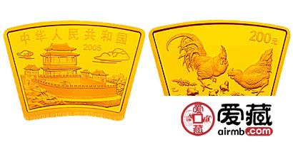 中國乙酉(雞)年生肖金幣(扇形)