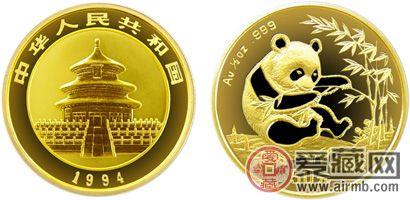 1994年版1/2盎司熊猫激情乱伦