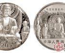 2002年龙门石窟一公斤银币