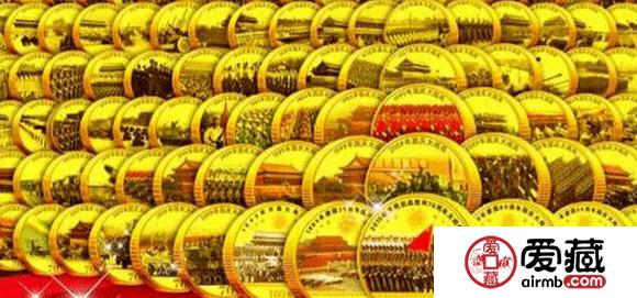 抗战大阅兵纪念币