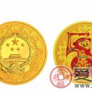 生肖猴年紀念幣